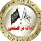 حامد الشامي