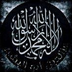 عزالدين أبو البشير