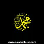 محمد ابو شاح
