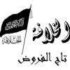 جمال ابو عباده